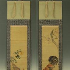 Arte: DOS PINTURAS JAPONESAS SOBRE SEDA.. Lote 45108898
