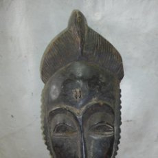 Arte: ANTIGUA MASCARA AFRICANA DE TRIBU BAULE O YAURE, DE MADERA TALLADA, AFRICA, COSTA MARFIL. Lote 45133350