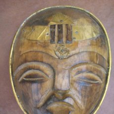 Arte: PRECIOSA MASCARA AFRICANA.17X20CM. Lote 45303691