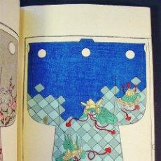 Arte: EXCEPCIONAL LIBRO CON GRABADOS XILOGRÁFICOS DE KIMONOS. JAPÓN. SIGLO XIX.. Lote 46033482