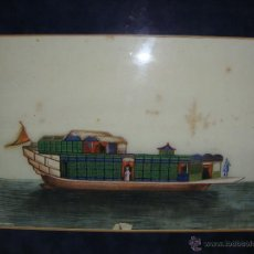 Arte: ANTIGUO PAPEL DE ARROZ CHINO. S.XVIII-XIX. ACUARELA. MARCO MODERNO.. Lote 46668429