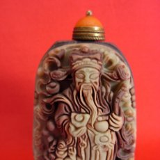 Arte: SNUFF BOTTLE TALLADA EN JADE. ESPECTACULAR TABAQUERA CHINA. Lote 47702320
