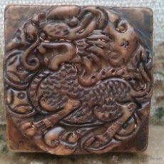 Arte: ANTIGUA TALLA SELLO LACRE EN PIEDRA JADE ANTIGUO DE MITOLOGIA CHINA KILIN PIEZA SIGLO XVII A XVIII. Lote 48581830