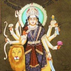 Arte: PRECIOSA PINTURA INDIA DIOSA DURGA, SOBRE DOCUMENTO ANTIGUO, ORO 18 KL. Lote 49196636