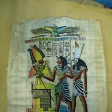 Arte: PAPIRO EGIPCIO. Lote 49217336