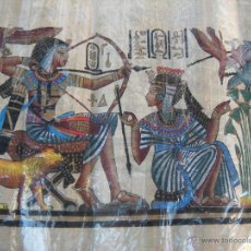 Arte: HERMOSO PAPIRO EGIPTO. Lote 49396288