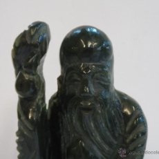 Arte: INMORTAL JAPONES EN JADE VERDE . EPOCA SHOWA. Lote 55230711