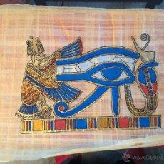 Arte: PAPIRO ORIGINAL COMPRADO EN EL CAIRO, EGIPTO 44X34 CM.. Lote 49839099