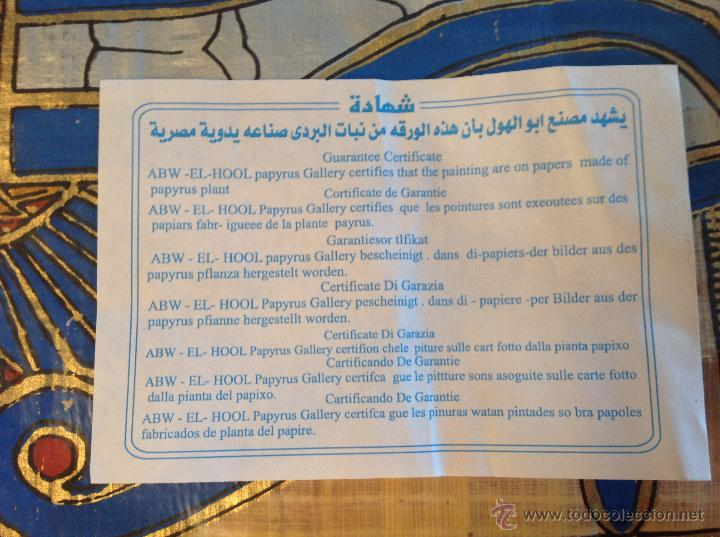 Arte: Papiro original comprado en El Cairo, Egipto 44x34 cm. - Foto 2 - 49839099