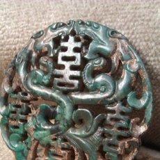Arte: TALLA ANTIGUA DE PIEDRA JADE VERDE DE CHINA PRINCIPIOS SIGLO XVI MUY ANTIGUO IMPORTADO DE CHINA. Lote 49935688