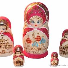 Arte: ANTIGUAS MUÑECAS RUSAS DE MADERA MATRIUSKAS 5 PIEZAS IMPORTADAS DE RUSIA AÑOS 60 PINTADAS A MANO. Lote 50540605
