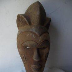 Arte: MÁSCARA AFRICANA DE MADERA. Lote 50727774