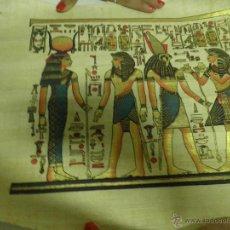 Arte: PAPIRO DE 42X33 CM COMPRADO EN EL CAIRO, EGIPTO.. Lote 50987892