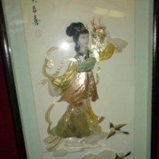 Arte: PANEL JAPONES EN RELIEVE LIQUIDACIÓN, (ACEPTAMOS CUALQUIER OFERTA). Lote 51014680