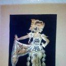 Arte: PRECIOSO CUADRO DE UNA GEICHA HECHO DE LAMINAS DE MADERA SOBRE TERCIOPELO.. Lote 51445612