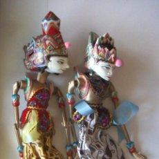 Arte: 2 MARIONETAS DE MALASIA ARTESANAS. Lote 51736616