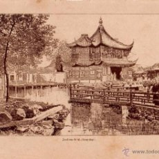 Arte: ANTIQUISIMA LITOGRAFIA,SHANGHAI, JARDINES DE TE,140X200MM. Lote 52287814