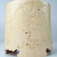 Arte: BOTE O RECIPIENTE PARA PINCELES. MARFIL TALLADO. JAPÓN-CHINA. SE ADJUNTA CERTIFICADO. SIGLO XIX-XX.. Lote 49786917