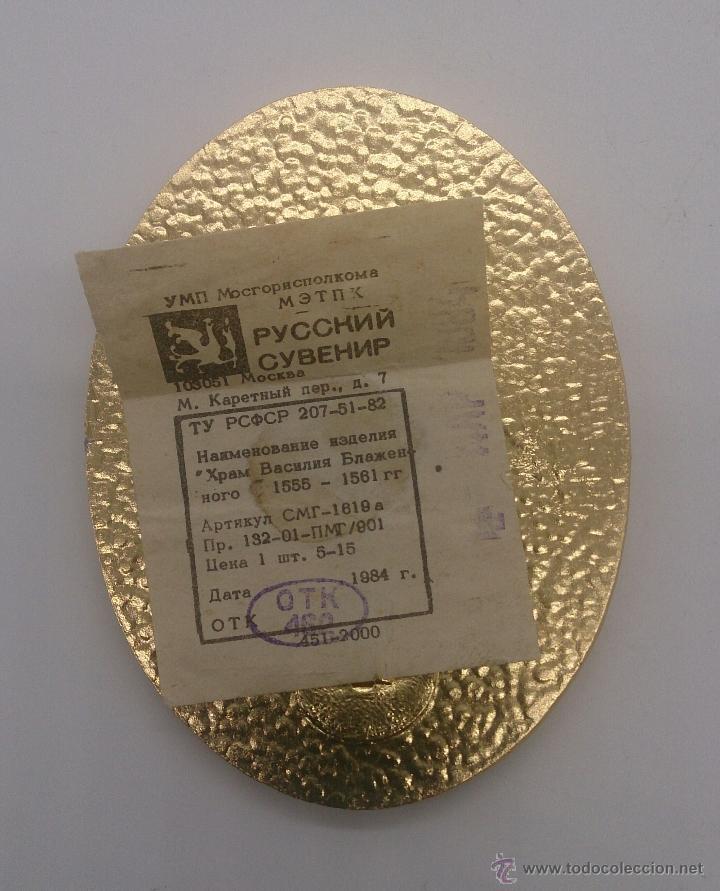 Arte: Antiguo medallón de metal con esmaltes cloisonné y esmaltes al fuego, Catedra de San Basilio, Rusia. - Foto 3 - 54838583