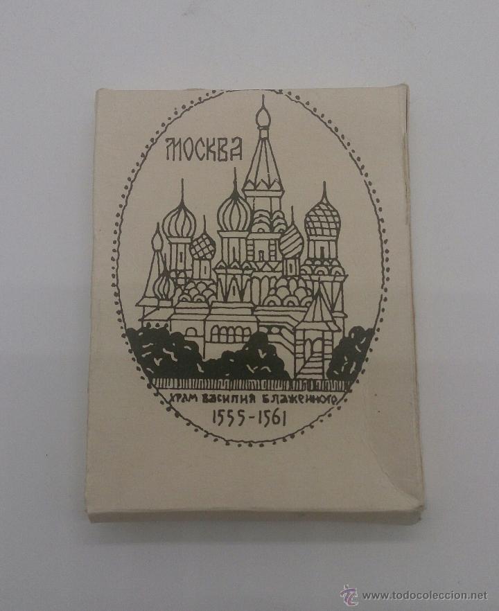 Arte: Antiguo medallón de metal con esmaltes cloisonné y esmaltes al fuego, Catedra de San Basilio, Rusia. - Foto 4 - 54838583
