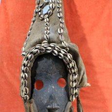 Arte: GRAN MASCARA AFRICANA DE COSTA DE MARFIL Y LIBERIA. Lote 54910866