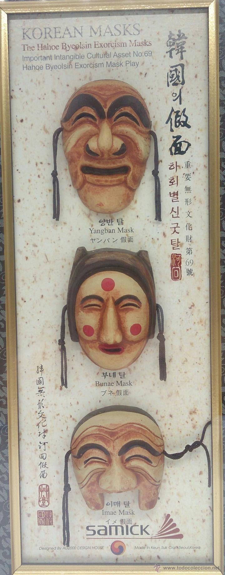 Arte: Cuadro antiguo de arte asiatico, juego de mascaras Coreanas de exorcismo Hahoe Byeolsin enmarcadas . - Foto 2 - 55142798