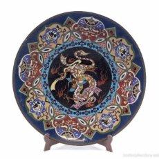 Kunst - PLATO ORIENTAL DE CLOISSONÉ PRINCIPIOS SIGLO XX - 56498758