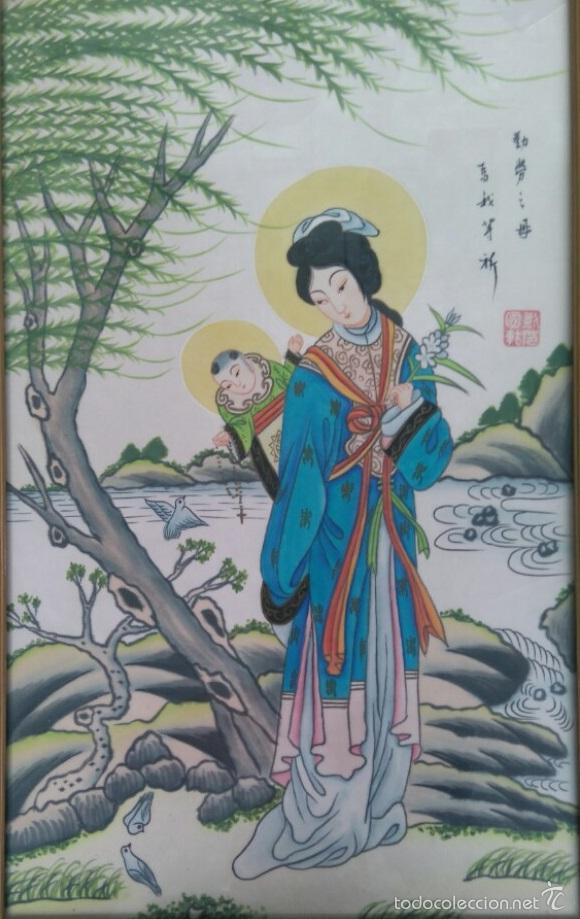 PINTURA CHINA SOBRE SEDA SELLADA (Arte - Étnico - Asia)
