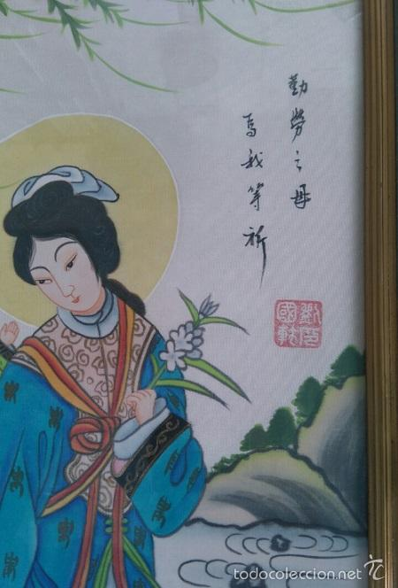 Arte: PINTURA CHINA SOBRE SEDA SELLADA - Foto 2 - 57410368