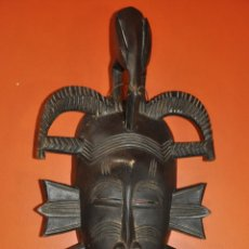 Arte: MASCARA SENUFO COSTA DE MARFIL , AFRICA , SENUFO MASK COAST IVORY. Lote 57416771