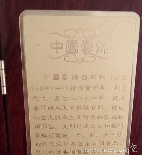 Arte: BONITO TRIPTICO CON UN DRAGON CHINO BORDADO DE SEDA CON HILOS DE PLATA Y ORO HECHOS A MANO EN CHINA - Foto 9 - 199946813