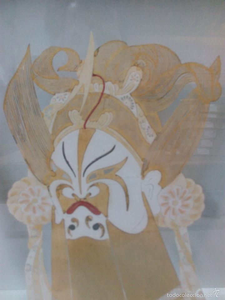 curiosa mascara posiblemente de samurai . en p - Comprar Arte Étnico ...