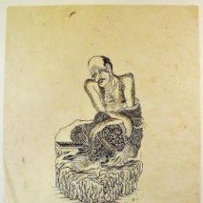 Arte: GRABADO HINDÚ O TIBETANO SOBRE PAPEL DE ARROZ. FIRMADO T. MUNI.. Lote 58150114