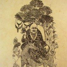 Arte: GRABADO XILOGRÁFICO HINDÚ O TIBETANO SOBRE PAPEL DE ARROZ. FIRMADO T. MUNI.. Lote 58177996