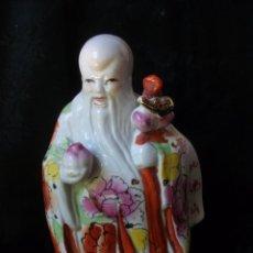 Arte: FIGURA PORCELANA CHINA SABIO CHINO O PENSADOR CONFUCIO PORCELANA CHINA ( SHANDONG). Lote 58465264