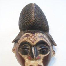 Arte: MASCARA AFRICANA. TALLA ARTE ÉTNICO AFRICANO. PUNU. GABÓN. ÁFRICA.-. Lote 58622841