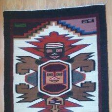 Arte: TAPIZ DE ECUADOR, TEXTIL, 65 X 85 CM. Lote 59045040