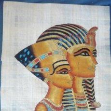Arte: BONITO Y ANTIGUO PAPIRO DE EGIPTO LA REINA NEFERTITI CON SU ESPOSO EKHNATON MD164. Lote 59438525