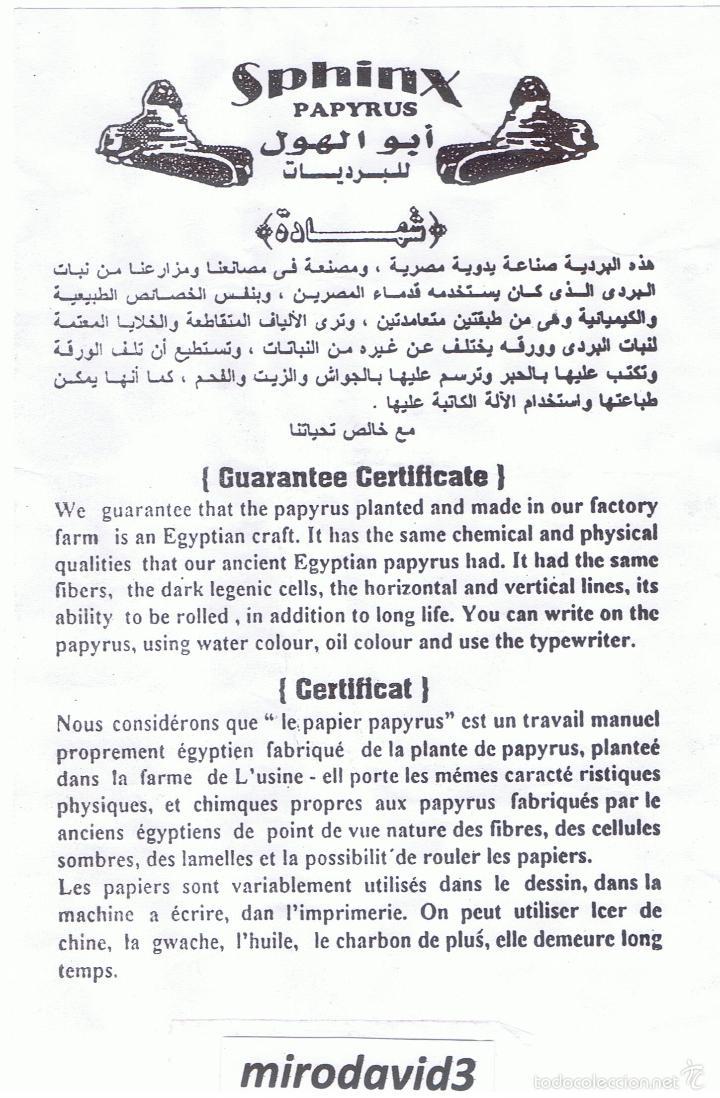 Arte: BONITO Y ANTIGUO PAPIRO DE EGIPTO LA REINA NEFERTITI CON SU ESPOSO EKHNATON MD46 - Foto 5 - 59438525