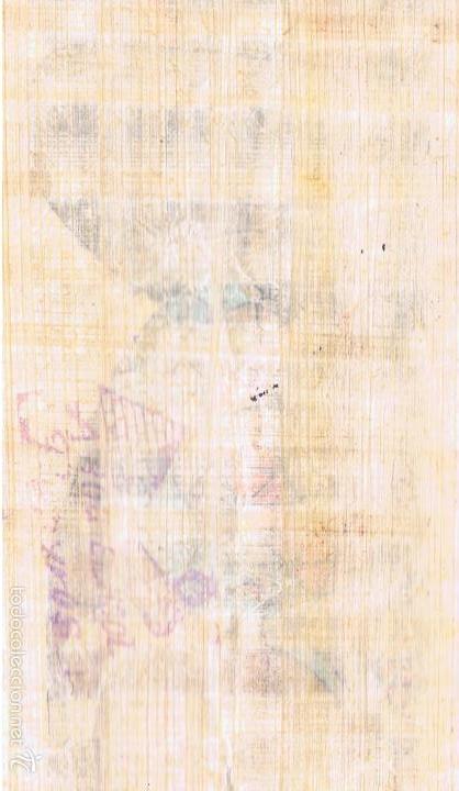 Arte: BONITO Y ANTIGUO PAPIRO DE EGIPTO LA REINA NEFERTITI CON SU ESPOSO EKHNATON MD46 - Foto 8 - 59438525