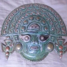 Arte: RÉPLICA DE MÁSCARA INCAICA, ORIGINAL DE PERÚ, EN COBRE Y PLATA. Lote 60444235