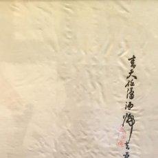Arte: SEDA CHINA JAPONESA ANTIGUA BORDADA - GARZAS - PAJAROS - AVES - 110 X 55 CM.. Lote 61681652