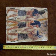 Arte: BALDOSA DE CERÁMICA O SIMILAR DE FARAONES EGIPCIOS. Lote 61866828