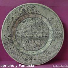 Arte: PLATO MEXICANO Nº 1405. Lote 65053211