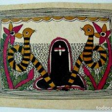 Arte: PINTURA MADHUBANI. MITHILA, BIHAR, INDIA. 14 X 19 CM. PIGMENTOS NATURALES/PAPEL HECHO A MANO.. Lote 67324637