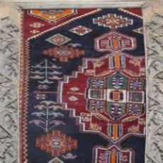 Arte: MARCO ORIENTAL. MADERA TALLADA. DRAGÓN Y FLORES. CHINA. SIGLO XVIII XIX.. Lote 45827803