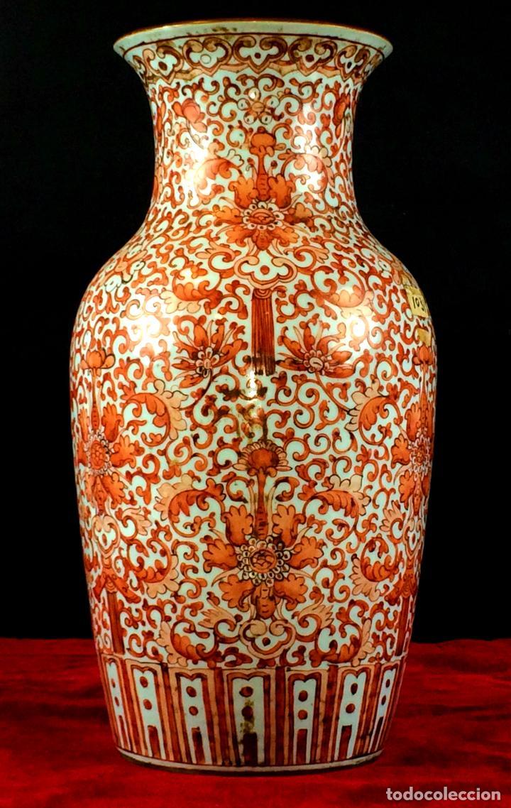 jarrn decoracin flor de loto porcelana dinastia quing china xviiixix