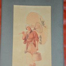 Arte: TAKASHI NAKAYAMA , ACUARELA ORIGINALDE JAPÓN , FIRMADA. Lote 67747777