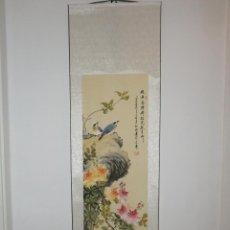 Arte: ACUARELA CHINA ORIGINAL PARA COLGAR (150X44 CMS). Lote 68304881