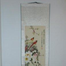 Arte: ACUARELA CHINA ORIGINAL PARA COLGAR (150X44 CMS). Lote 68385889